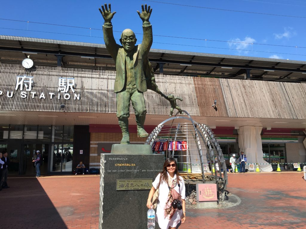 Beppu train station