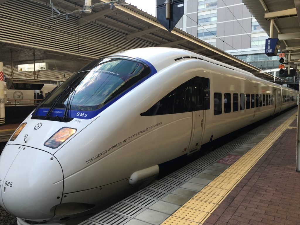 limited express train to beppu