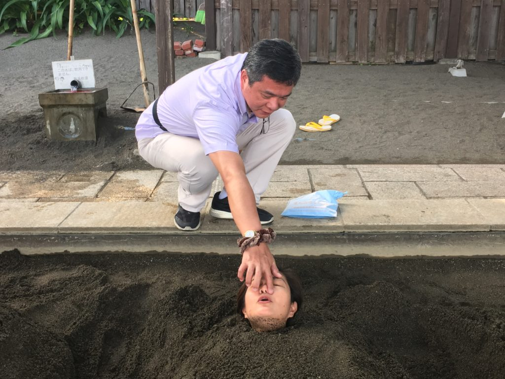 sandbath beppu