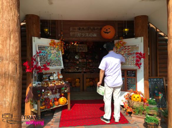 yufuin shop