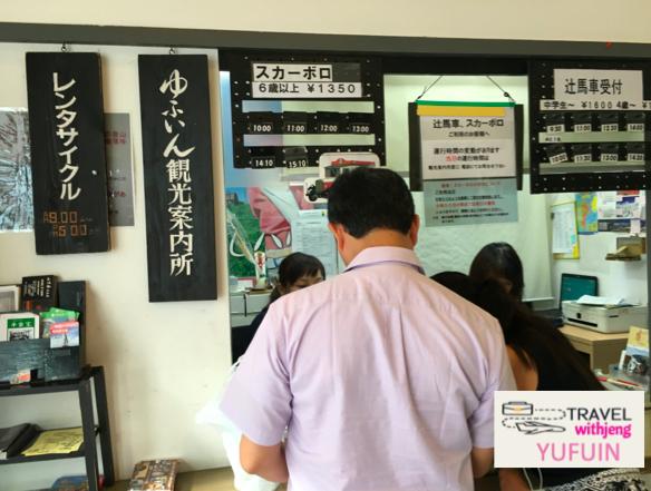 how to go around yufuin